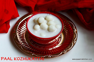 paal kozhukatai with sugar