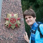 Estrella soviética