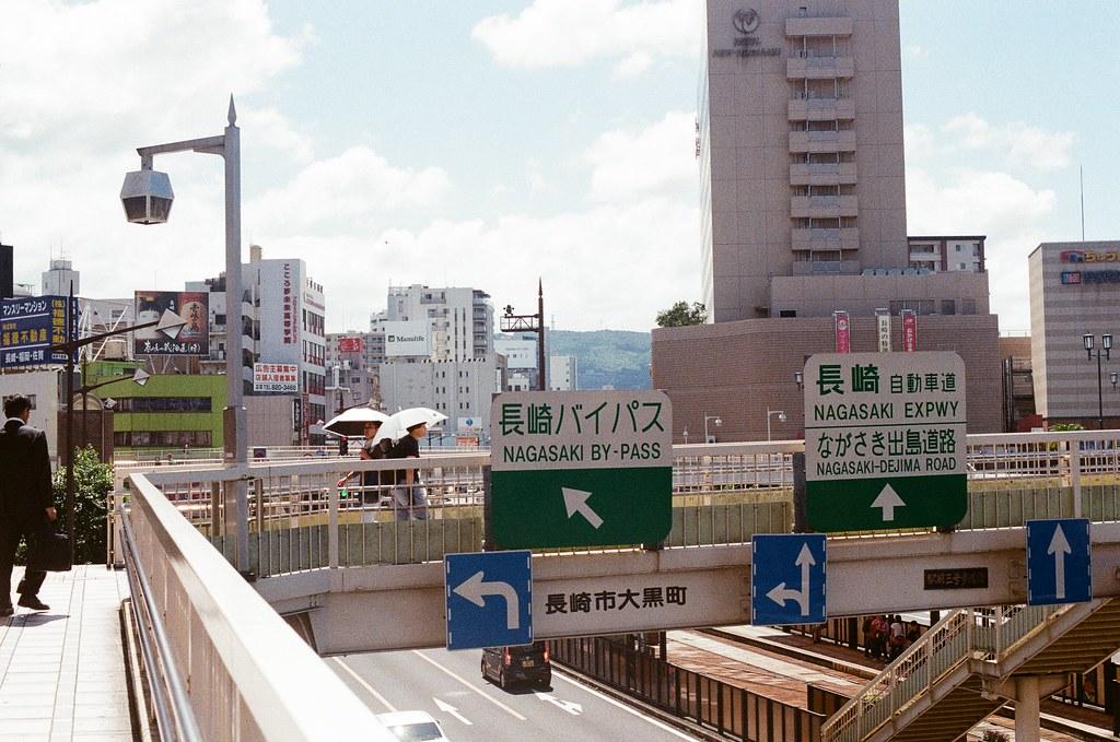 長崎 Nagasaki 2015/09/07 我在這裡南北方向搞錯,應該要往南去港口,結果走錯。  Nikon FM2 / 50mm Kodak UltraMax ISO400 Photo by Toomore