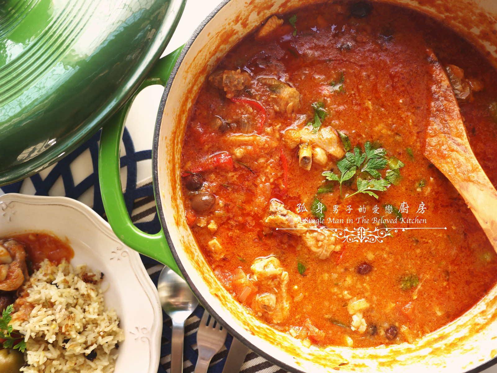 孤身廚房-蕃茄橄欖燴雞肉佐番紅花香米38