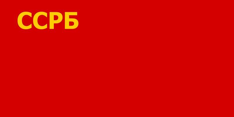 Flag of Belarusian Soviet Socialist Republic