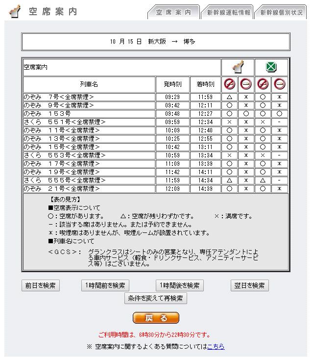 jp15-00003