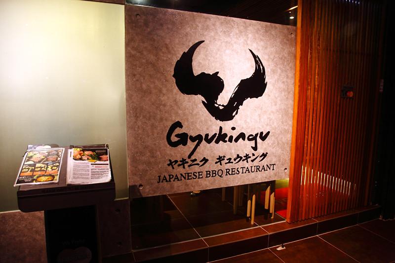 Gyukingu-Japanese-BBQ-Restaurant