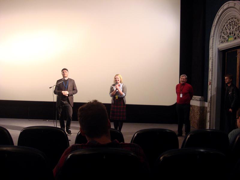 rams film presentation icelandic