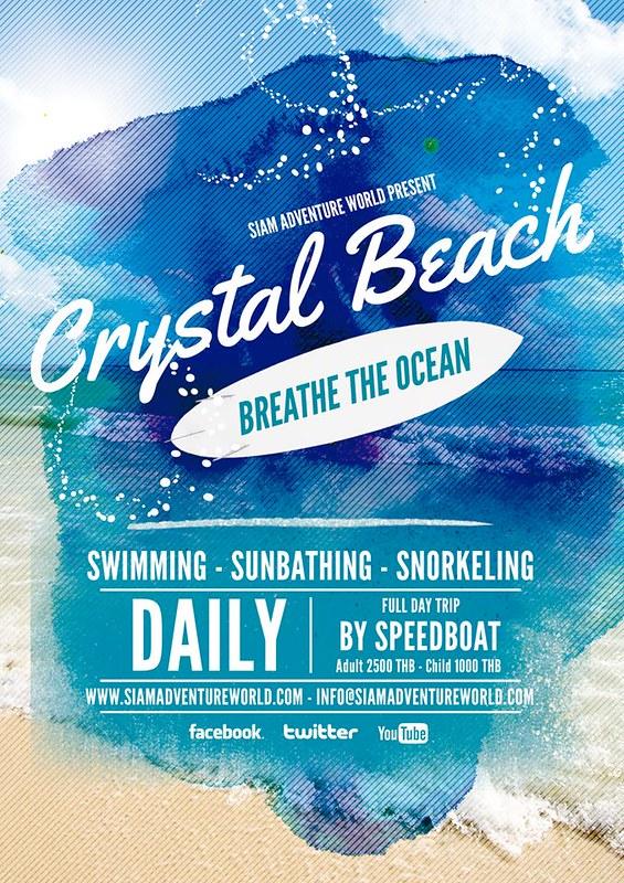 Crystal Beach, tutto il giorno in una spiaggia da cartolina!