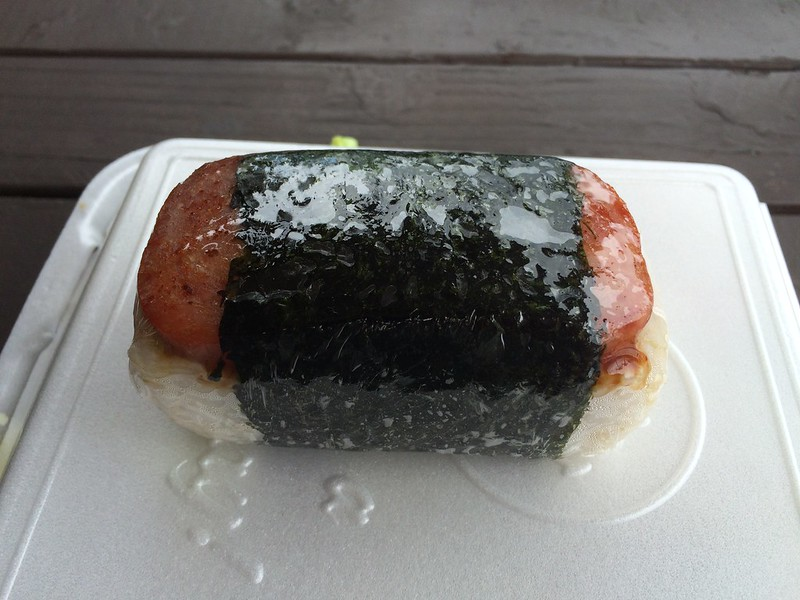 Spam Musubi from Local Food. So hot!