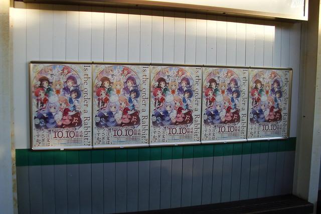 2015/11 叡山電車修学院駅 ご注文はうさぎですか??ポスター #08