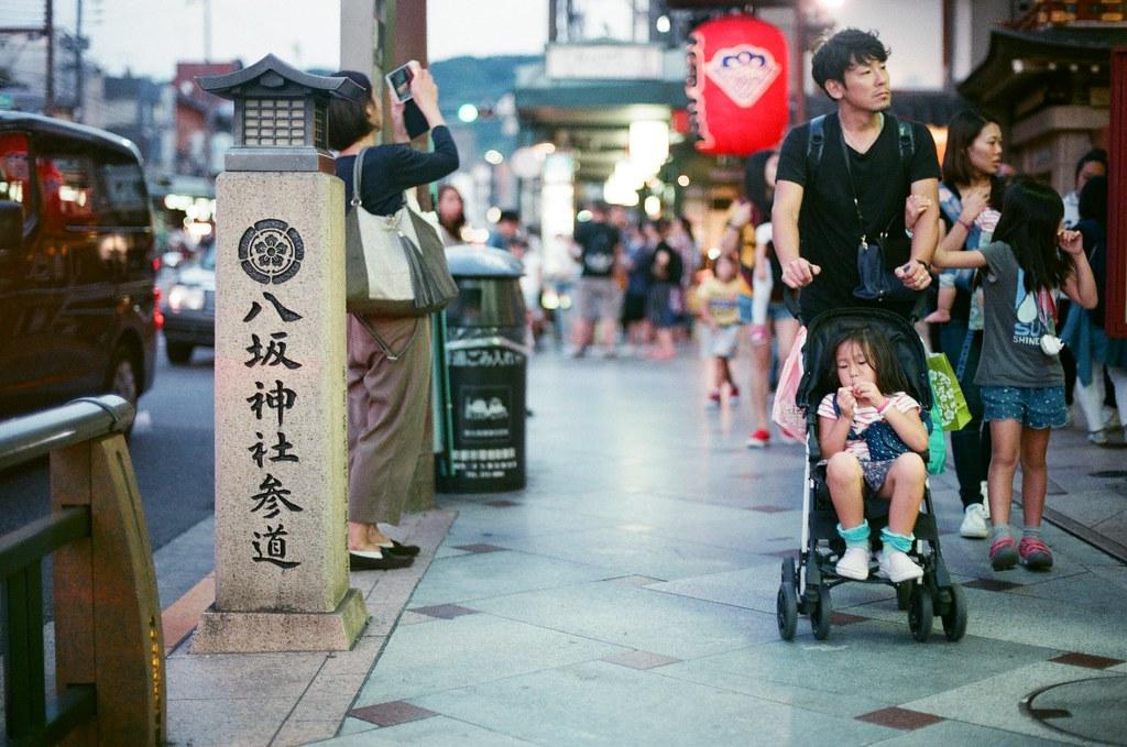 八坂神社表參道 京都 Kyoto 2015/09/23 傍晚的時候突然下起雨,在寫這張照片的時候突然感覺好像有夢到過這個地方,但是常常都會有這樣現象,所以也不確定是記憶還是回憶搞混造成的。  走過四条大橋後,我就到寺町通去找吃得東西。  Nikon FM2 Nikon AI Nikkor 50mm f/1.4S AGFA VISTAPlus ISO400 0948-0038 Photo by Toomore