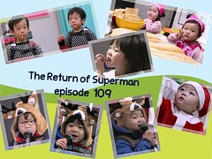 The Return Of Superman Ep.109