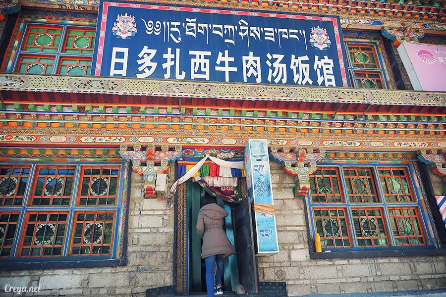 2015.12.29 ▐ Tibet 西藏踢北去 ▐ 身心大突破的公路之旅,從拉薩一路向東到林芝(上集 - 米拉山口與如廁記) 09.jpg