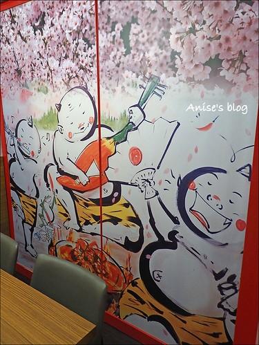 Akakara 赤味噌鍋_018