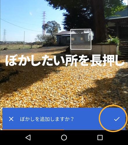 Screenshot_20161126-105259