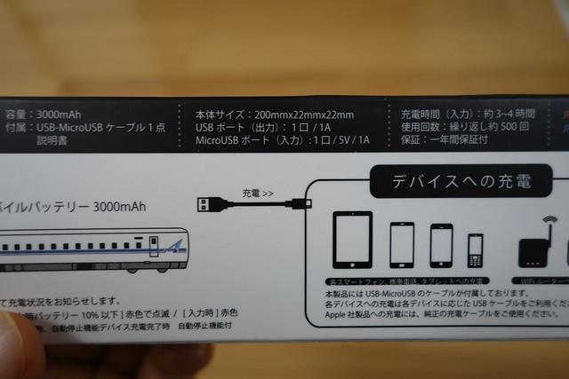 DSC03210.JPG