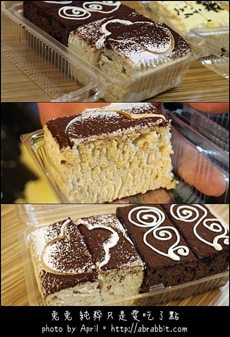 21492365925 e629e79302 o - 【熱血採訪】[台中]來自俄羅斯的美味蛋糕:馬莉娜蛋糕@東區 旱溪夜市