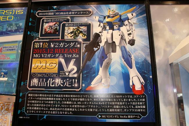 All Japan Model Hobby Show 2015 A1_059