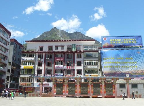 CH-Kangding-Centre-ville-Place du Peuple (1)