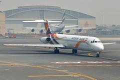 Dubai International Airport (DXB). 17-9-2015