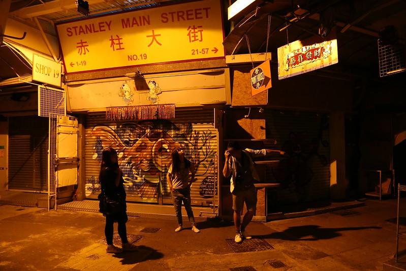 香港旅行-赤柱2