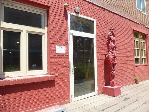 CH-Beijing-798 Art District (5)