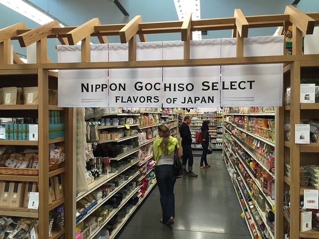 Nippon Gochiso Select