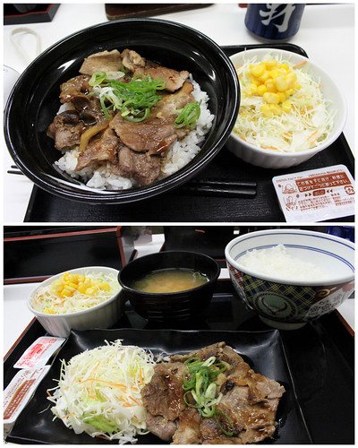 Food at Yoshinoya