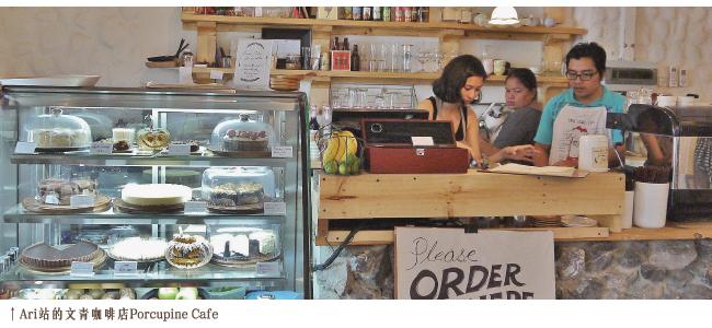 bangkok曼谷自由行-Ari站的文青咖啡店Porcupine-Cafe