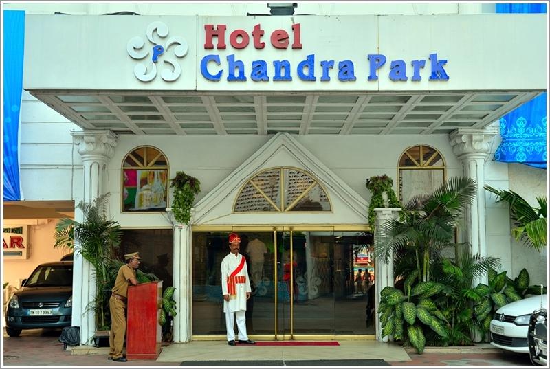1昌達園旅館1
