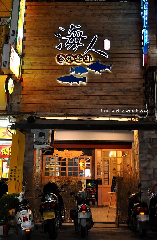 台中日式料理海鮮居酒屋海人40