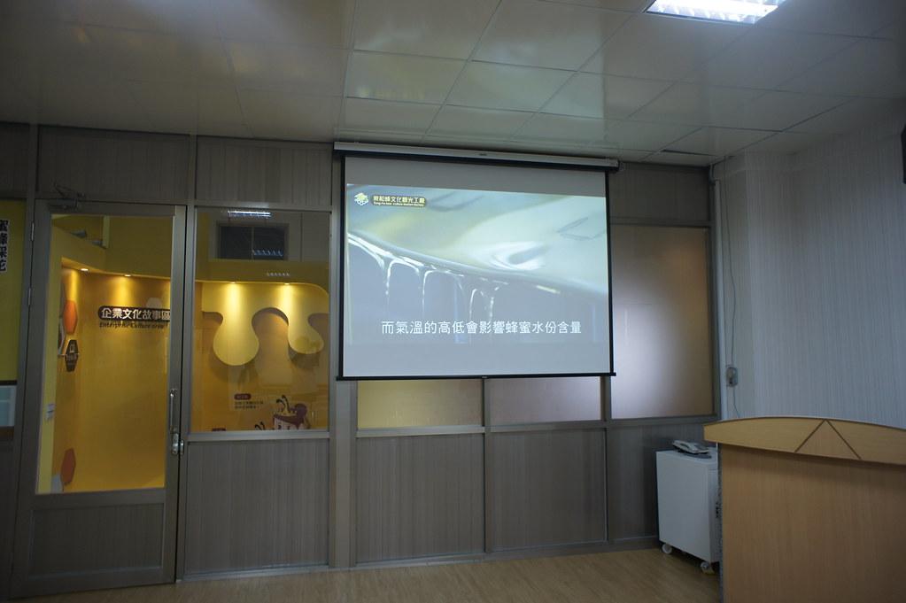 台南東山鄉東和蜂文化觀光工廠 (21)