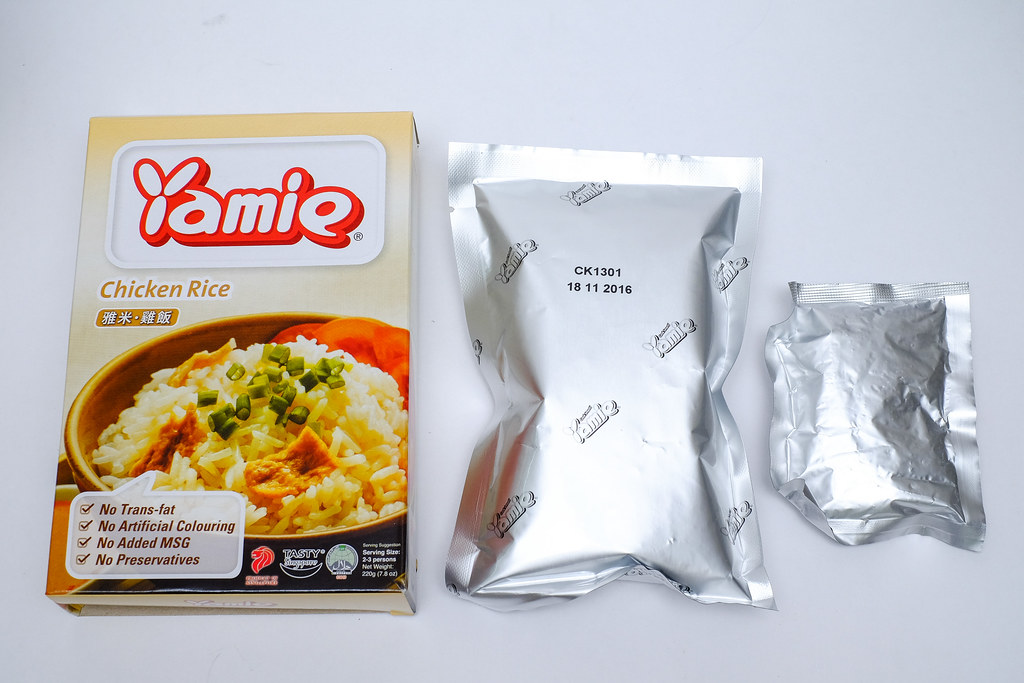 Yamie Rice: Yamie Chicken Rice