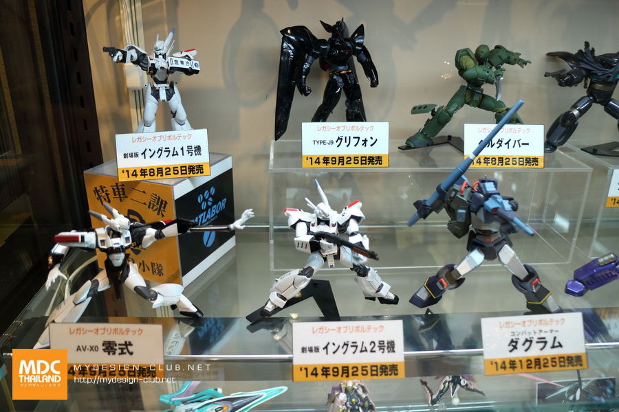 Japan2015-30-Jun-431