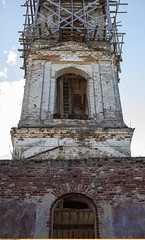 Церковь Святой Троицы Живоначальной в селе Кандаурово