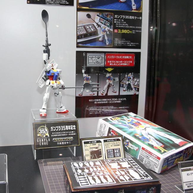 All Japan Model Hobby Show 2015 A1_078