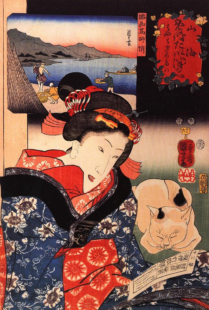 Kuniyoshi1