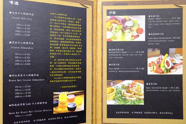 路德威手工啤酒menu (1)