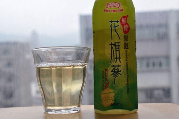 花旗参 - 香港で漢方飲料を飲み比べ