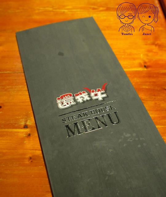 3 還我牛美式碳烤牛排餐廳 menu