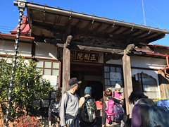 Photo:正樹院(申・未) By cyberwonk