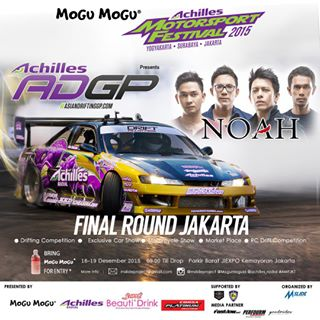mogu-mogu Drift Final Round hobby Drift Car