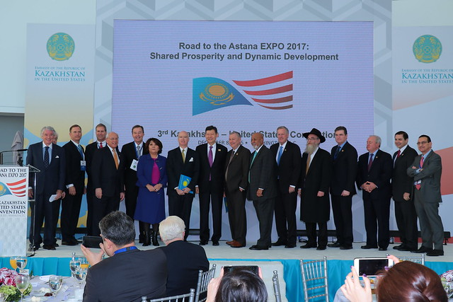 3rd Kazakhstan - U.S Convention, December 8, 2015, Washington, DC