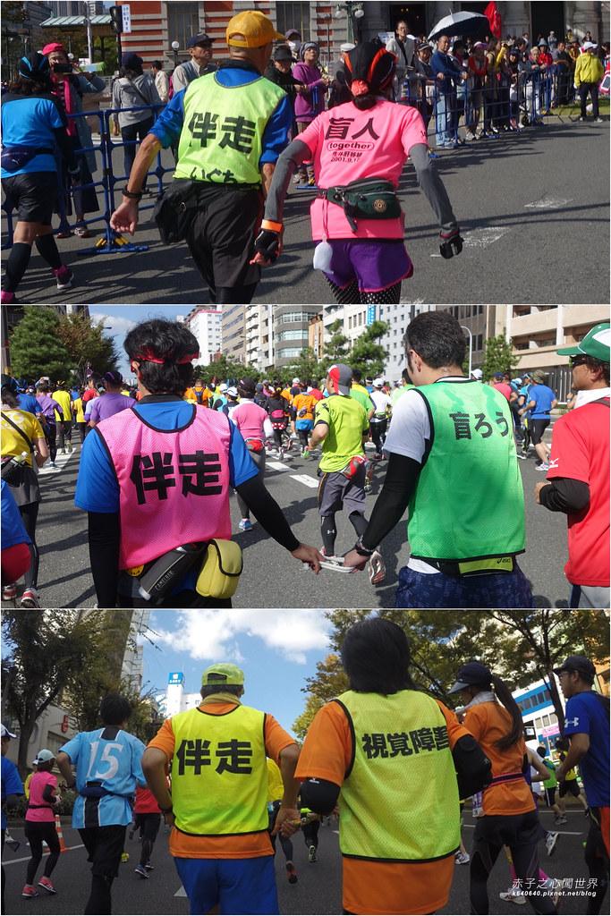 拼圖-大阪馬拉松-愛心伴走