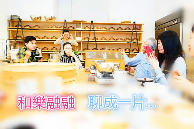 DSC02894_副本