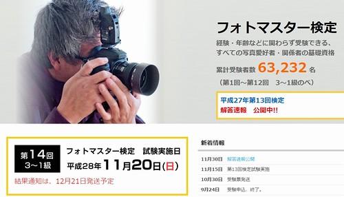 photo-master