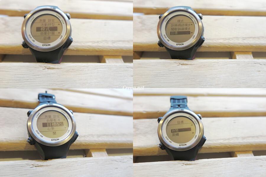2015.12.10▐ 跑腿小妞▐ 為下一個挑戰設定目標, EPSON RUNSENSE SF-810 手錶訓練心得 04.jpg