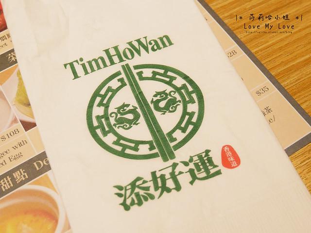 台北車站餐廳美食推薦添好運港式飲茶港式料理 (8)