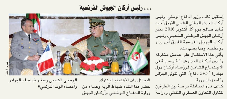 الجزائر : صلاحيات نائب وزير الدفاع الوطني - صفحة 6 31073766186_2abfe0521d_o