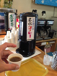 rishiri-island-rishiri-kameichi-coffee-of-perpetual-snow-water