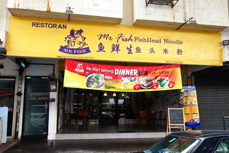 Damansara-Kim-Mr-Fish-Restaurant