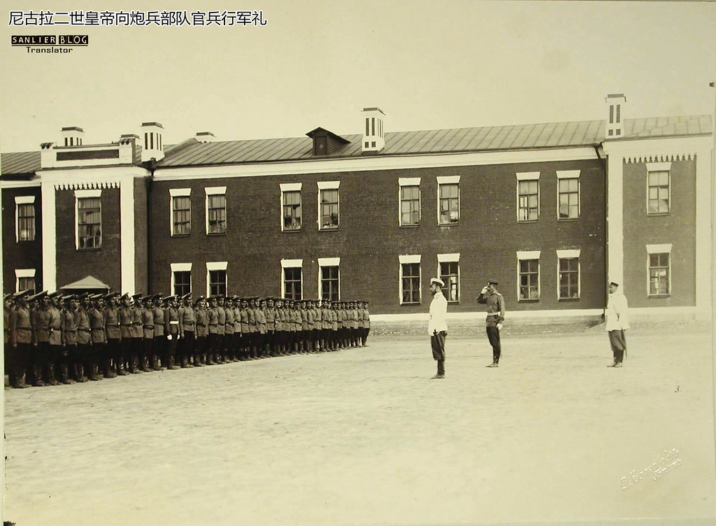 1905年尼古拉二世检阅炮兵旅07