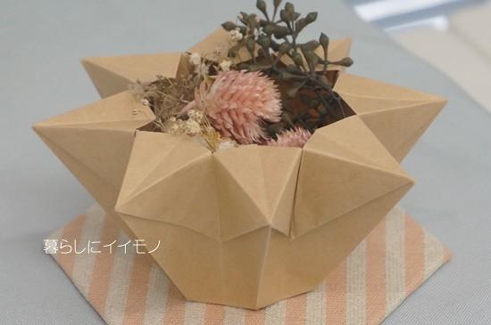 origami037